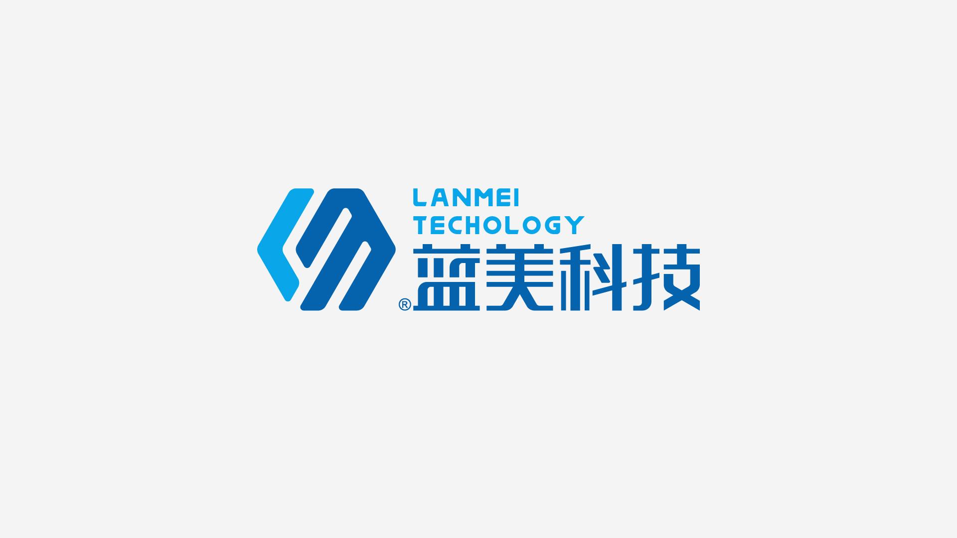 蓝美logo标准组合