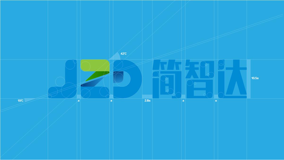 简智达logo标准制图