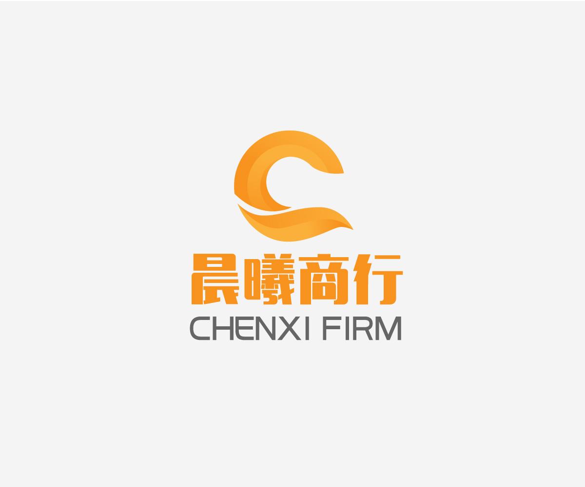 晨曦商行logo设计