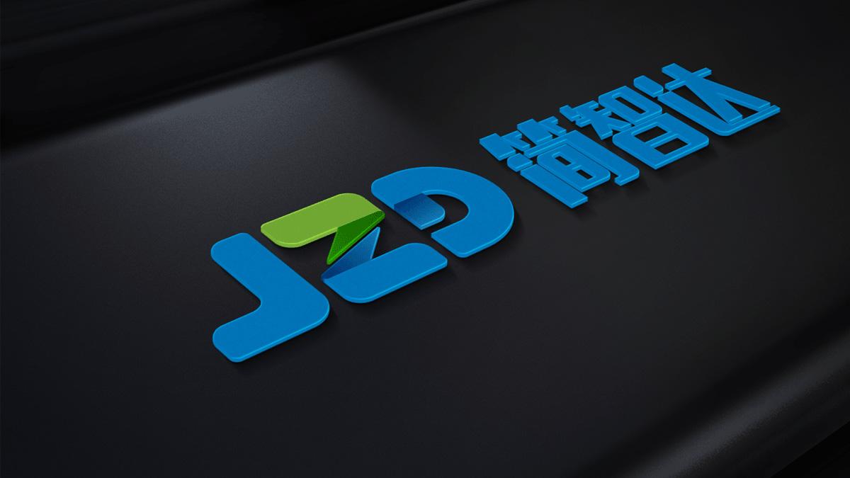 简智达logo设计立体效果