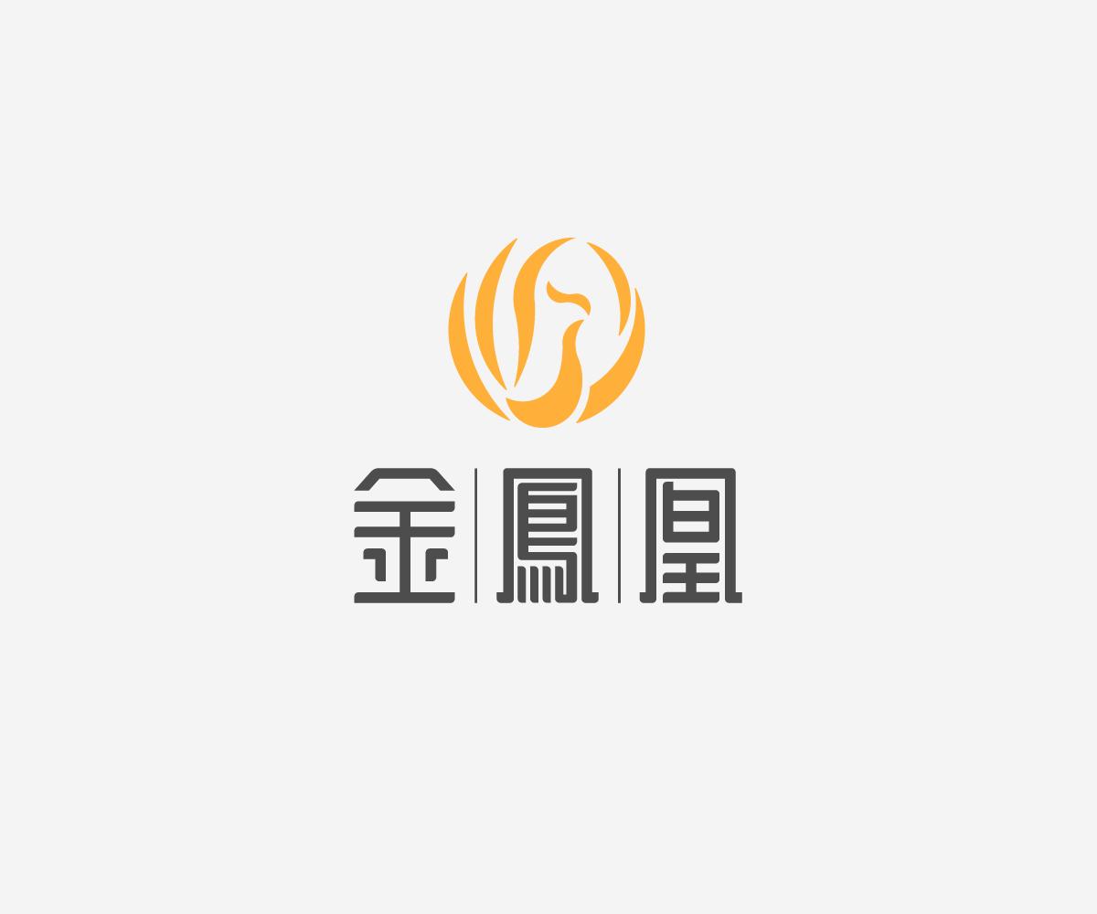 金凤凰品牌设计