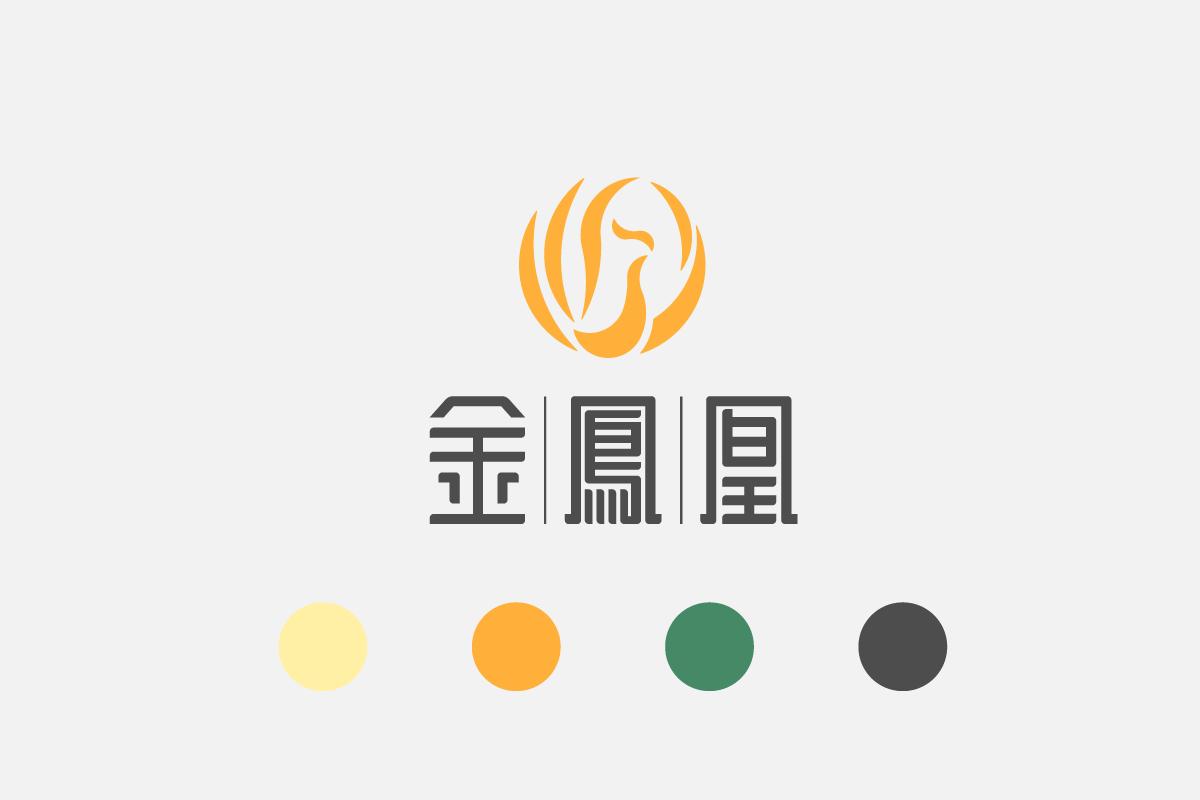 金凤凰_logo设计