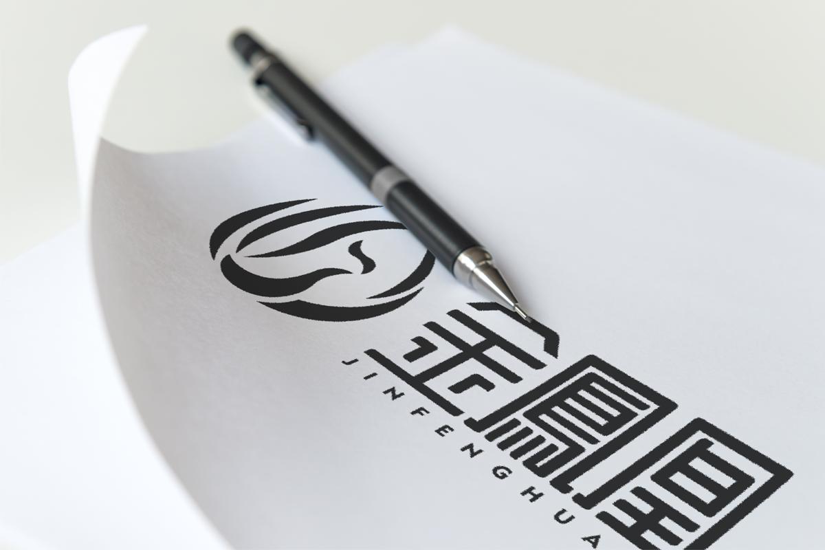 金凤凰_logo设计样稿