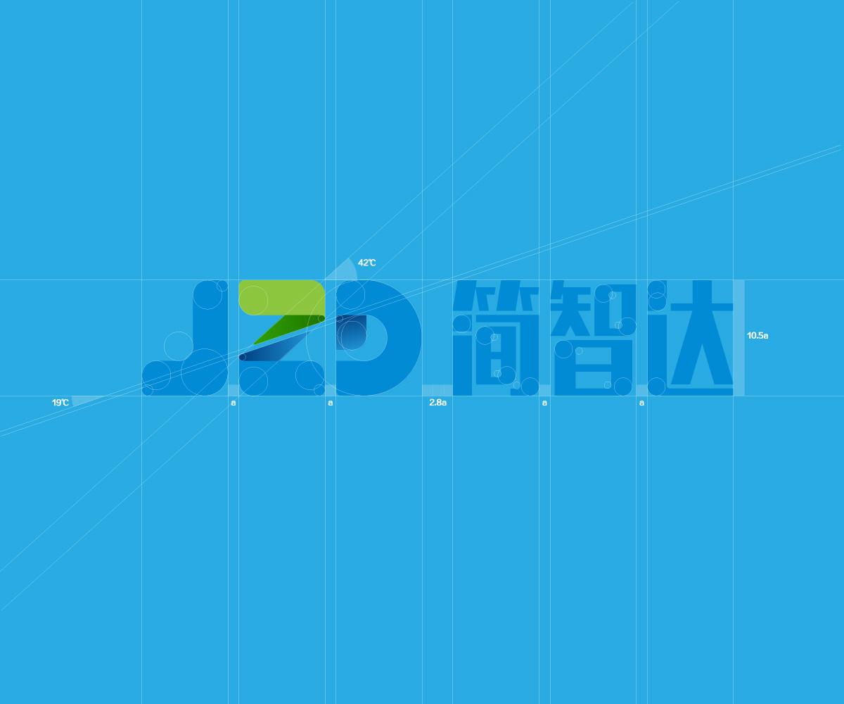 简智达品牌设计