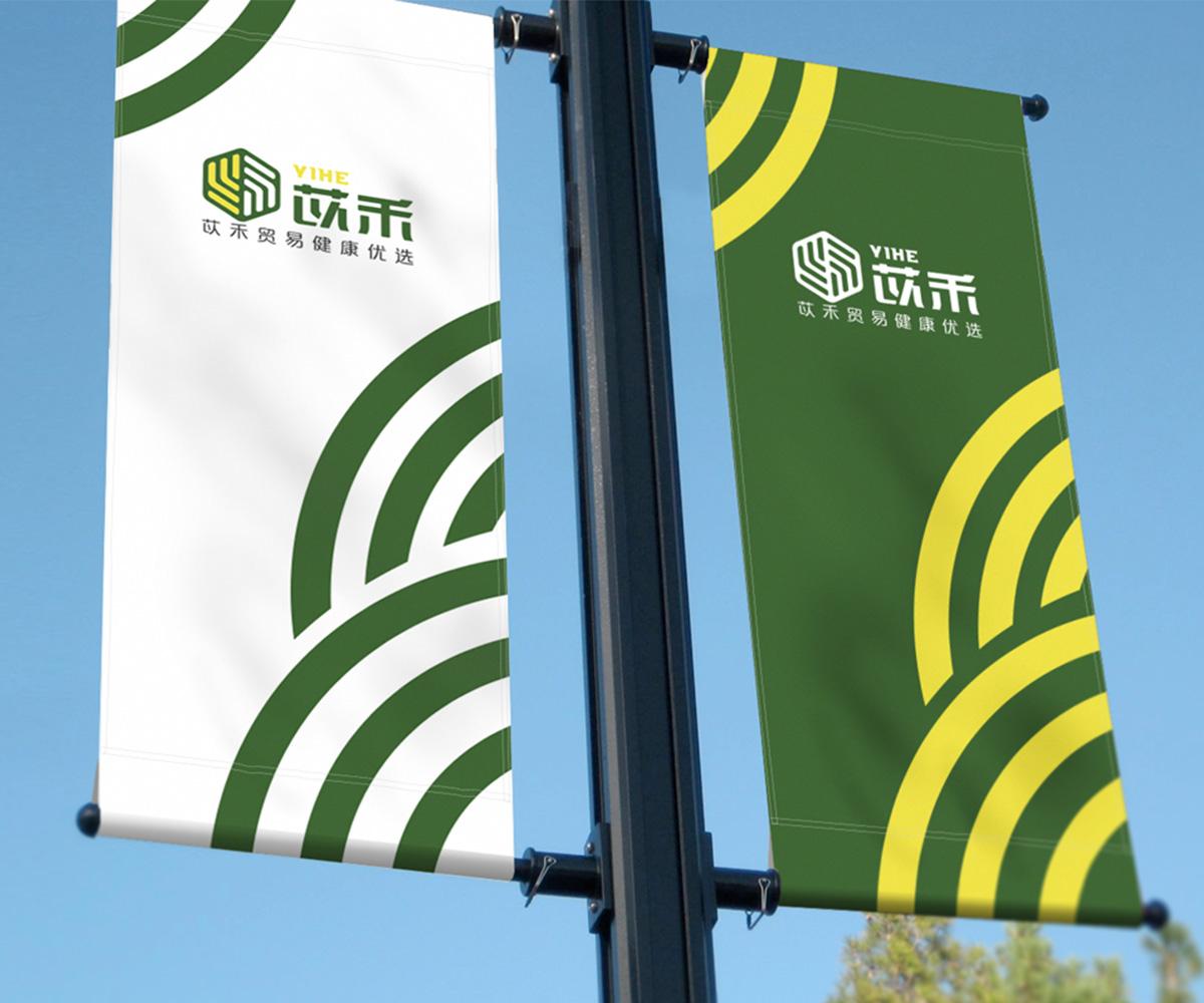苡禾logo设计提案