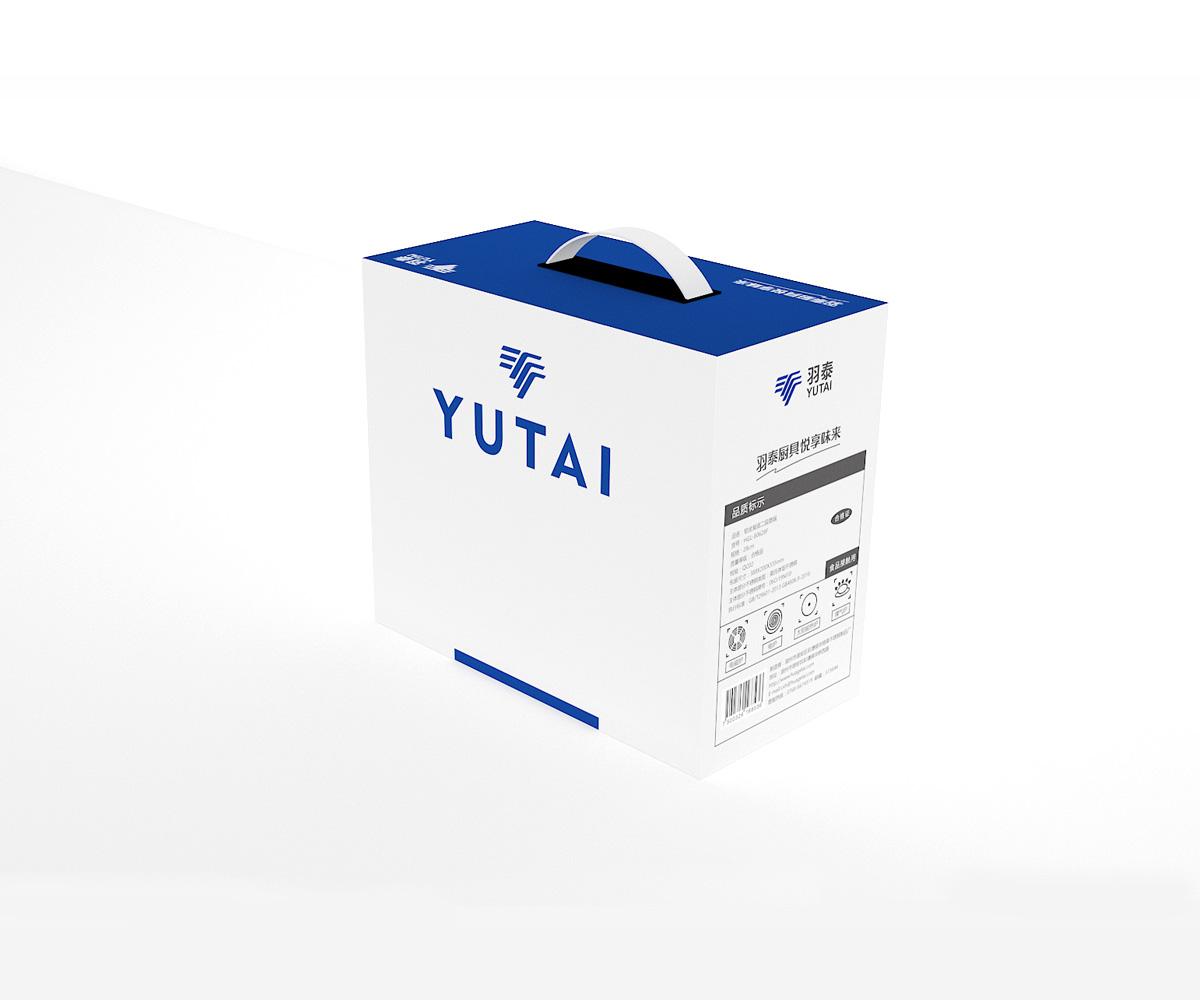 羽泰包装盒设计提案